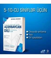 Şəmil Sadiq - Azərbaycan Dili Qiymətləndirmə Vəsaiti (5-10-cu siniflər üçün)
