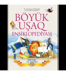 Böyük Uşaq Ensiklopediyasi