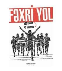 Fəxri Ağayev - Fəxri yol