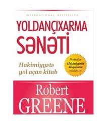 Robert Green - Yoldançıxarma sənəti
