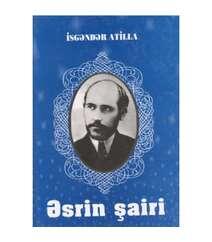 İsgəndər Atilla - Əsrin şairi (1-ci cild)