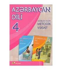 Azərbaycan dili 4 (müəllim üçün metodik vəsait)