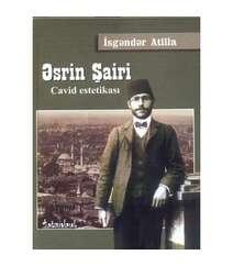 İsgəndər Atilla - Əsrin şairi Cavid estetikası (2-ci cild)