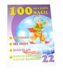100 Sevimli nağıl-22