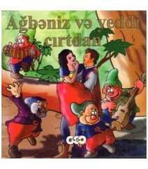 Ağbəniz və yeddi cırtdan