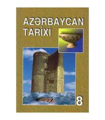 Azərbaycan tarixi iş dəftəri (8-ci sinif)
