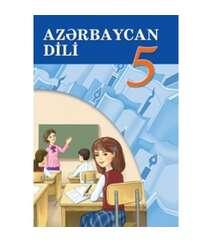Rafiq İsmayılov - Azərbaycan dili 5 – ci sinif, Dərslik