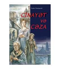 Fyodor Mixayloviç Dostoyevski - Cinayət və cəza