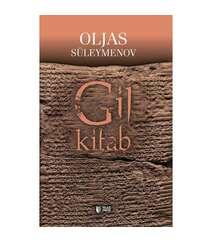 Oljas Süleymenov - Gil kitab