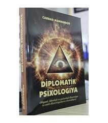 Сabbar Məmmədov - Diplomatik psixologiya