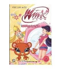 Winx Club, Regina Bizi - Sihirli Safari