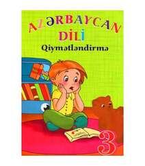 Azərbaycan dili qiymətləndirmə 3-cü sinif