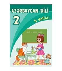 Rafiq İsmayılov - Azərbaycan dili 2 – ci sinif. İş dəftəri