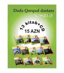 Dədə Qorqud dastanı (13 kitab+CD hədiyyəli)