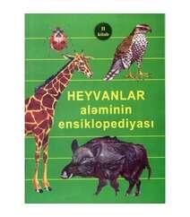 Heyvanlar Aləminin ensiklopediyası ıı