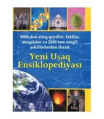 Yeni Uşaq Ensklopediyası