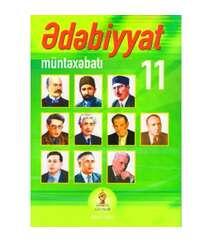 Ədəbiyyat müntəxəbatı (11-ci sinif)