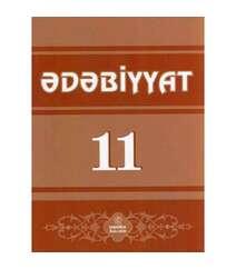 Ədəbiyyat (11-ci sinif)