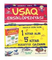 Həkimoğlu İsmayıl - Uşaq ensiklopediyası 1+5 (1kiab alana 5 kitab hədiyyə)