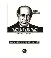 Sabir Əhmədli - Yazılmayan yazı