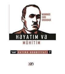 Məmməd Səid Ordubadi - Həyatım və mühitim, xatirələr