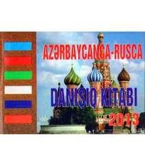 Azərbaycanca-Rusca danışıq kitabı
