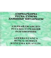 Azərbaycanca-Rusca-Türkcə danışıq kitabı