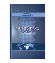 Mustafa İsgəndərzadə - Politologiyanın əsasları
