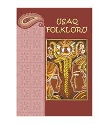 Uşaq folkloru