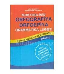 Məktəblinin orfoqrafiya-orfoepiya qrammatika lüğəti
