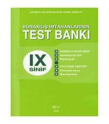 Buraxılış imtahanlarının test bankı, 9-cu sinif