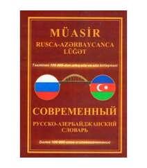 Müasir Rusca - Azərbaycanca lüğət