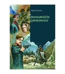 Mixail Lermontov - Zəmanəmizin qəhrəmanı