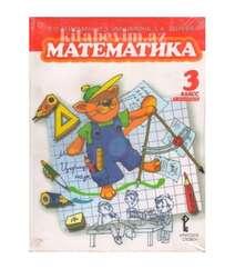 Математика. Учебник. 3 класс.