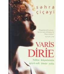 Varis Dirie - Səhra Çiçəyi