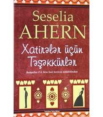 Seselia Ahern - Xatirələr üçün təşəkkürlər