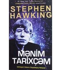 Stephen Hawking - Mənim tarixçəm
