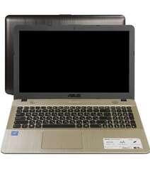 ASUS VivoBook X541UJ-GQ526 (90NB0ER1-M09430)