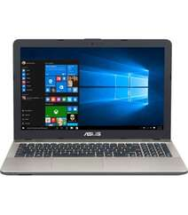 VivoBook X541UV (90NB0CG1-M16220) i7