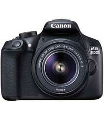 CANON EOS 1300D DSLR CAMERA WITH 18-55MM F/3.5-5.6 IS II LENS