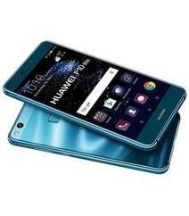 HUAWEI P10 LITE DUAL SAPPHIRE BLUE