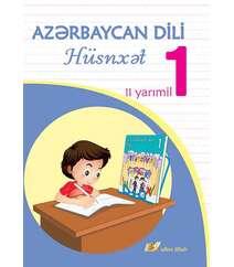 Azərbaycan dili . Hüsnxət 1. (II yarımil)