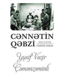Cənnətin Qəbzi