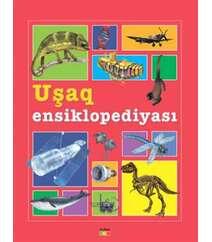 Uşaq ensiklopediyası