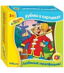 Step Puzzle. Кубики. Любимые мультфильмы. «Вовка в Тридевятом царстве». 9 кубиков