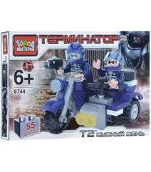 Конструктор «Терминатор. Мотоцикл с коляской». 55 деталей