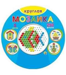 Мозаика круглая. 250 фишек