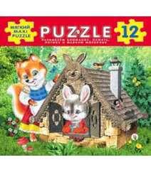 Лиса и заяц. Мягкий Maxi Puzzle. 12 деталей