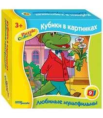 Step Puzzle. Кубики. Любимые мультфильмы. «Крокодил Гена». 9 кубиков