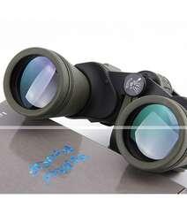"Binokl ""Canon 20x50"""